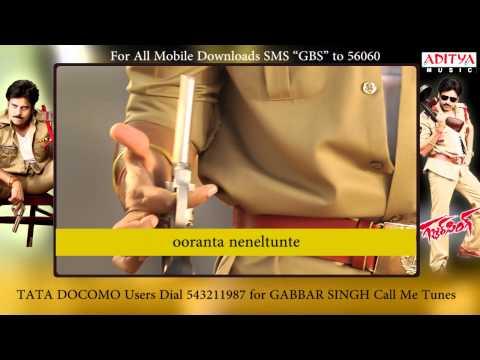 Kevvu Keka Song With Lyrics - Gabbar Singh Promo Song - Pawan Kalyan, Shruti Haasan