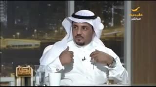 البناقي: الضباط العراقيين حريصون على تعذيب السعوديين بالتحديد