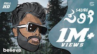 Chandan Shetty - SALIGE (Official Music Video) Ft. Nikhil Joshi