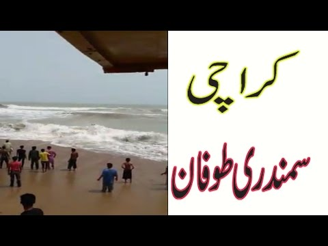 Pakistan Life Saving Rescue Video Karachi Beach 2016