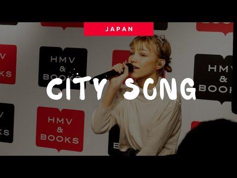 City Song - Grace VanderWaal Japan - HMV Book Event 11/26/17