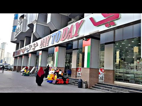 Budget Shopping At DAY TO DAY 1 TO 20 AED HUGE STORE