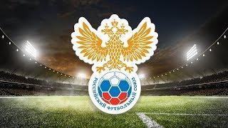 30.05.2019 Турция - Греция - 2:1. Обзор матча