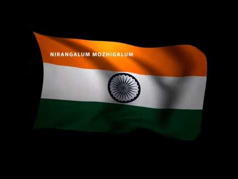 National Anthem in Tamil version. Must watch