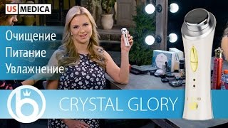 US MEDICA Crystal Glory видеообзор с Анной Семенович