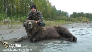 Top Gun Treks Alaska Hunting Guide Service