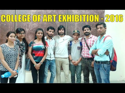 COLLEGE OF ART EXHIBITION - 2016