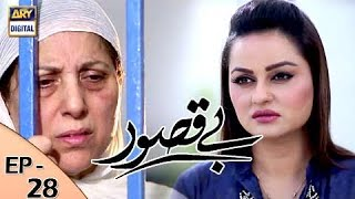 Bay Qasoor Episode 28 - ARY Digital Drama