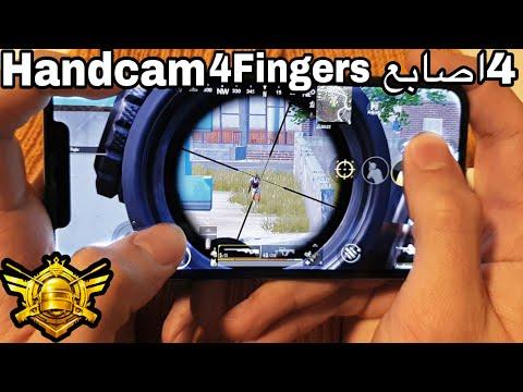 handcam-pubg -is-aug-more-deadly-than-m4 -solo-vs-squad-pubg-mobile
