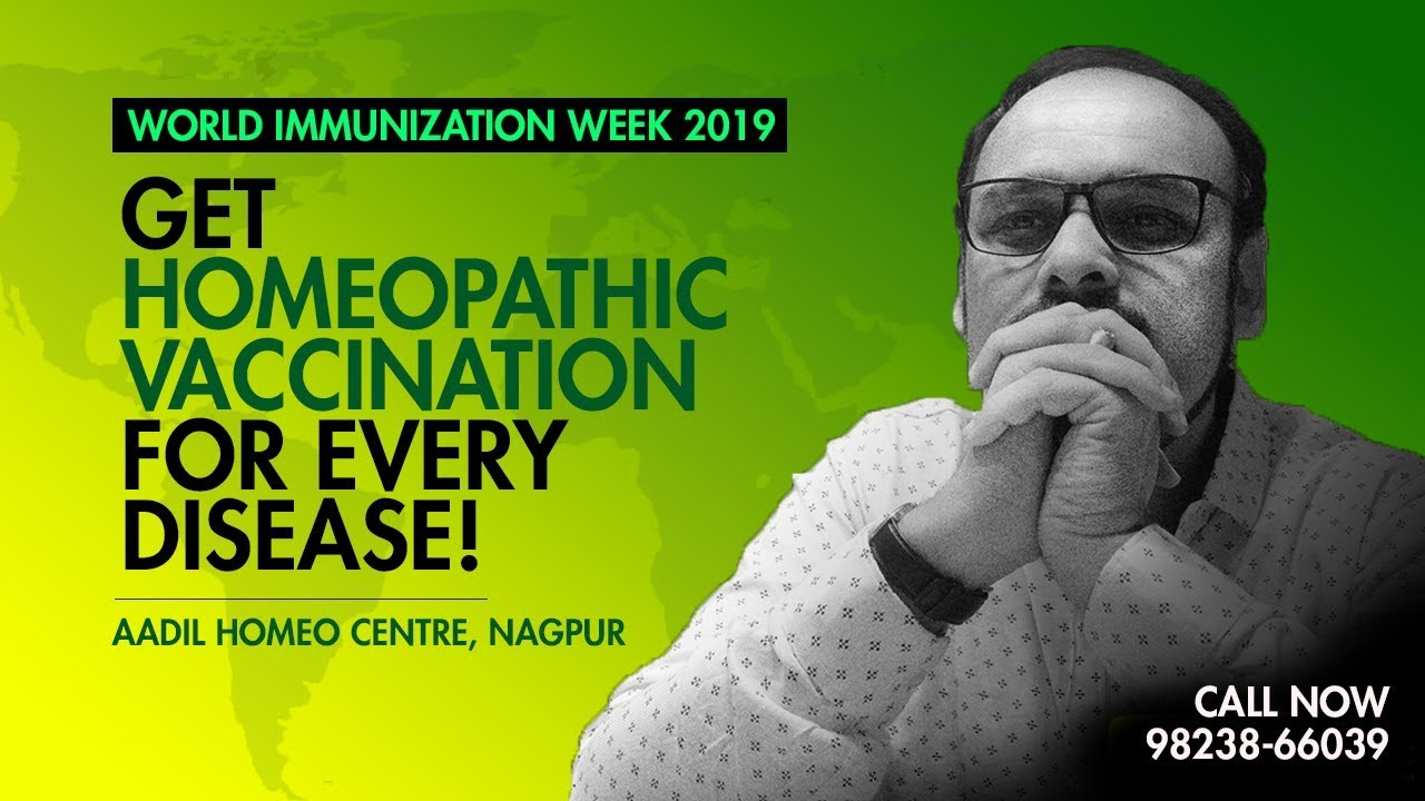 World Immunization Week 2019: Homeopathic Vaccination For Every Disease by  Dr Aadil Chimthanawala