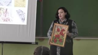 Яснецова С.В. Урок технологии 2017г.