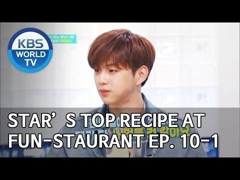 Stars' Top Recipe At Fun-Staurant| 편스토랑 EP.10 Part 1 [SUB : ENG/2020.01.13]