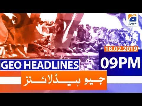 Geo Headlines 09 PM   18th February 2020