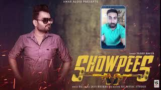 SHOWPEES (Best Wishes) | YADDY BAGGA | RELEASING TOMORROW | Latest Punjabi Songs 2018 | AMAR AUDIO |
