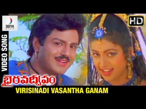 Bhairava Dweepam Telugu Movie | Virisinadi...