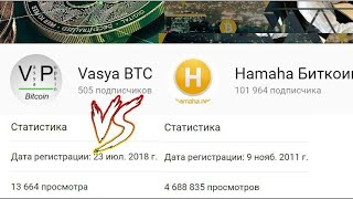Vasya BTC vs Hamaha Биткоин. Один монитор -  Вася, против четырех - Хамаха