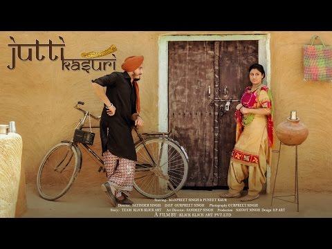 Jutti Kasuri | Harshdeep Kaur | Pre...