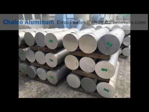 2024 2017 7075 6082 T6 T651 aluminium round bar rod stock in china