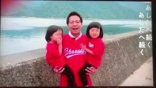 それ行けカープ カープ応援歌 広島カープ 結婚式余興.
