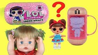 Bebés LOL surprise Under Wraps en español: regalo para ¿las muñecas nenuco Lola o Pili y Mili?