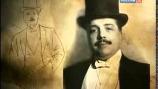 Исторические путешествия Ивана Толстого Серия 1 из 4