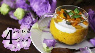 今週のレシピは、4ステップでできるかぼちゃのHOTスムージーです。オーブン不要!電子レンジとミキサーだけでできちゃうおいしいあったかスイーツ。こっくり甘いかぼちゃと ...