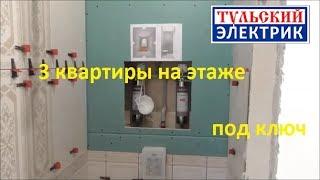 3 квартиры в ремонте на одном этаже. Тула проспект Ленина.