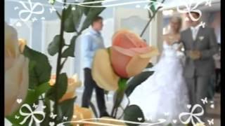 Свадьба Ольга Алексей