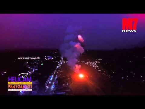 Nenmara Vallangi Vela 2015 Fireworks shoot on Helicam