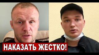 Шлеменко об АВАРИИ Эдварда Билла | А. Емельяненко ответил Дацику: 5 МЛН МАЛО | новая форма в UFC.