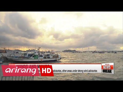 Typhoon Lionrock approaches Japan, South Korea expects heavy rain