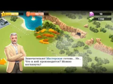 Little Big City 2 - Обзор мобильных игр