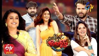 Jabardasth    Anasuya, Roja, Hyper Aadi, Varshini    6th August 2020   Latest Promo   ETV Telugu