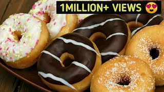 Donuts  Doughnuts  eggless  without yeast