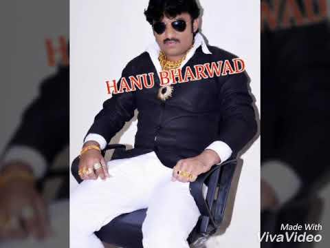 My brother Hanu bharvad