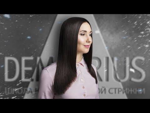 Лесенка у лица  Женская стрижка на длинные волосы  DEMETR US  Как легко сделать укладку