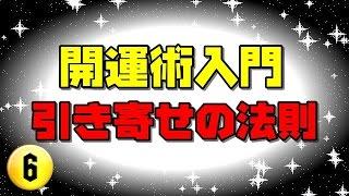 猫とツキの不思議な動画館【チャンネル登録】⇒ https://www.youtube.com...