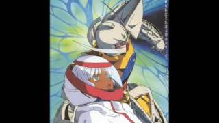 Turn A Gundam Ending 1- AURA [mp3]
