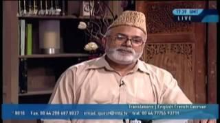 Ahmadis are  KAFIR - MUNAFIQ - MOMIN?! Islam Ahmadiyya in Urdu