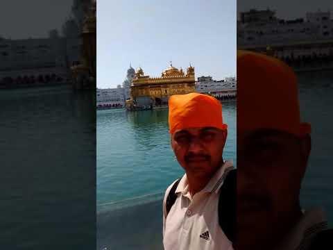 Hello Amritsar