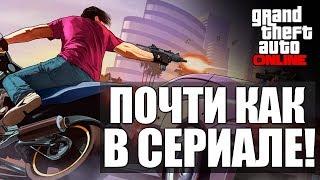 GTA ONLINE - Дальнобойщики #18 (16+)