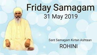 31.05.2019, Friday Samagam, Sant Samagam, New Delhi, LIVE (Parampuj Sant Sujan Singh Ji Maharaj)