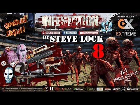 Infestation Thailand - Chibi Collection + รหัสแดง + ยิงได้เอาไปเลย