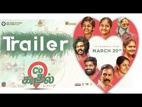 C/O kaadhal (Tamil) Movie Trailer | Sweekar Agasthi | Hemambar Jasti