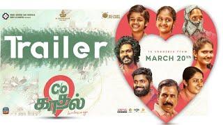 c-o-kaadhal-tamil-movie-trailer-sweekar-agasthi-hemambar-jasti