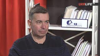 2021 - рік радикальних змін в Україні та головні точки біфуркації, - Тарас Стецьків