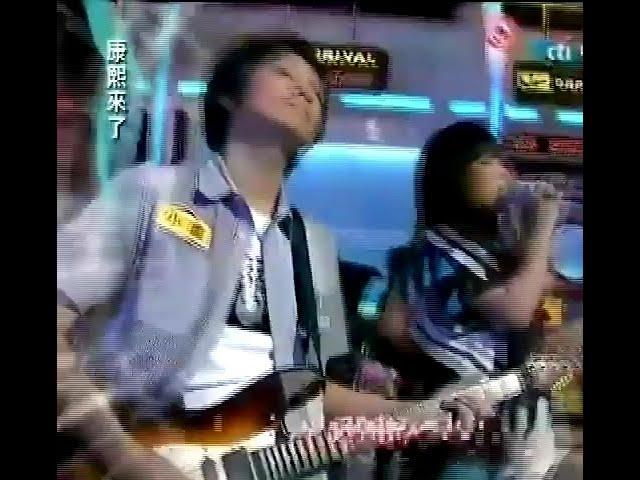 張惠妹 開門見山  吉他:盧家宏