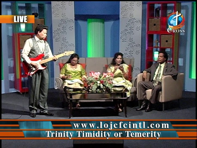 Trinity Timidity or Temerity Dr. Dominick Rajan 11-03-2017