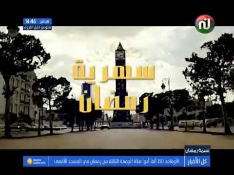 سهرية رمضان : مسرحية ''الهربة'' في جولة جديدة بالتياترو