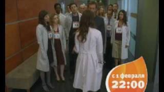 """""""Доктор Хаус"""" - новый сезон!"""
